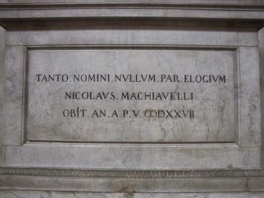 Sì, ma cosa c'è dentro (4)? Una lettera (molto personale) di Machiavelli